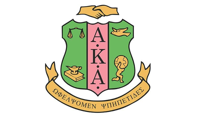 Alpha Kappa Alpha Sorority, Inc.® Looks to Continue Giving HBCUs A Financial Boost with $1 Million in One Day Campaign